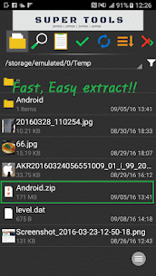 7Zipper – File Explorer ‏ 6