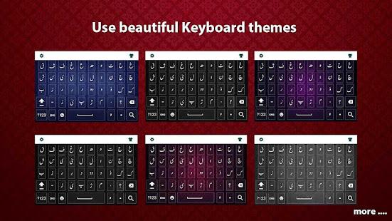 Keyboard kurdish for pc