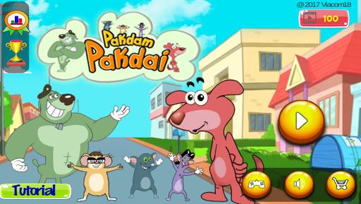 Pakdam Pakdai Game 1.1.0 screenshots 1
