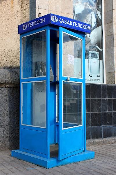 Photo: Телефон
