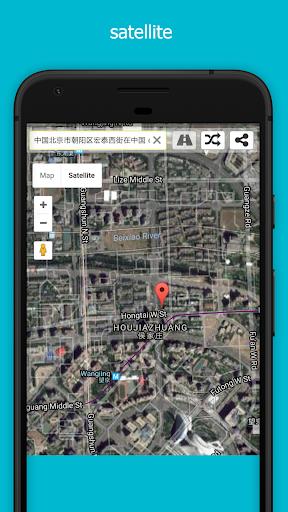 航空写真地図 - ルート検索 ・ 乗換案内 ・ GPS