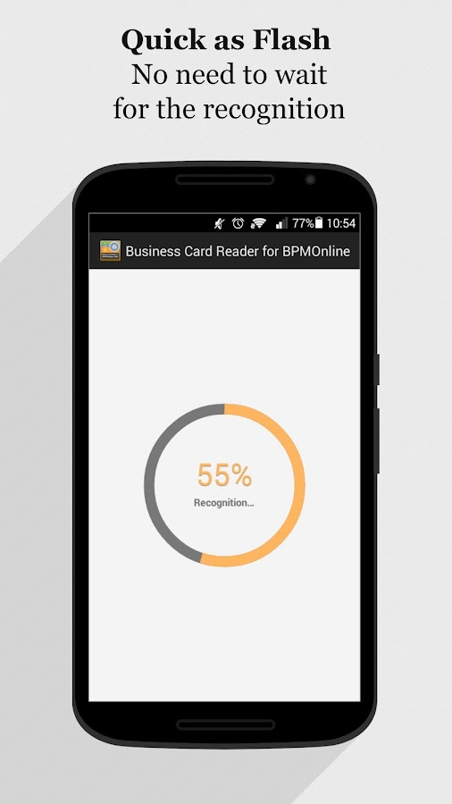 Business Card Reader for bpm'online CRM- screenshot