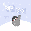 TSpengha™ Korean Flipfont icon