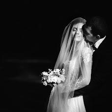 Wedding photographer Ruslana Kim (ruslankakim). Photo of 18.10.2018