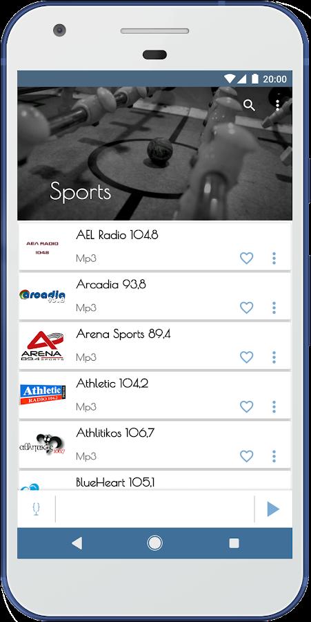 Greek Radios - στιγμιότυπο οθόνης