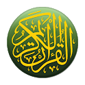 Quran Bahasa Melayu Advanced icon