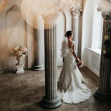 Wedding photographer Aleksandr Rudakov (imago). Photo of 09.05.2018