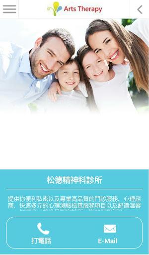 【親測可玩】最終幻想3 FINAL FANTASY III v1.0.7 已付費中文版-Android ...