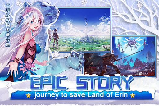 Tales of Erin 4.0.0 androidappsheaven.com 2
