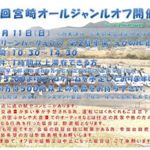 スイフトスポーツ  zc31s  1型 スイフトスポーツ H19のカスタム事例画像 鈴まささんの2019年07月23日21:19の投稿