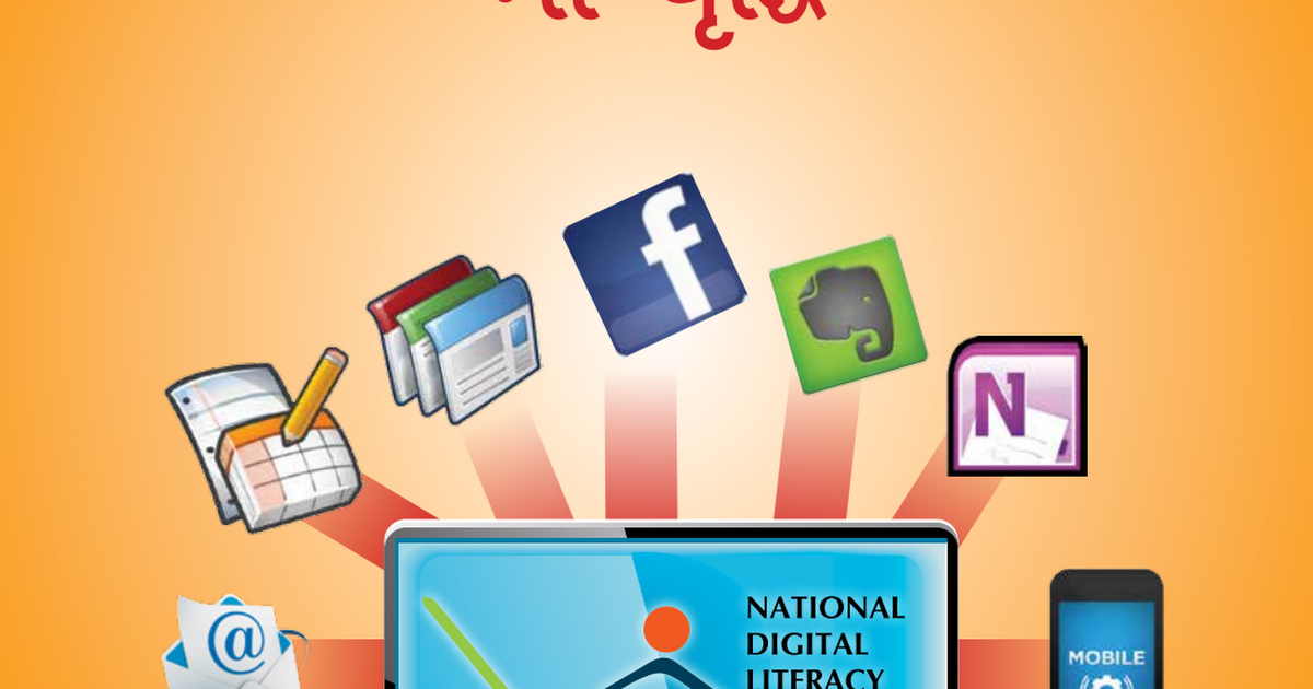 Ndlm Handbook English Gujarati Pdf Google Drive