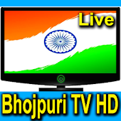 Bhojpuri TV Channels
