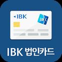 IBK 법인카드 – 한도조회를 원터치로 icon