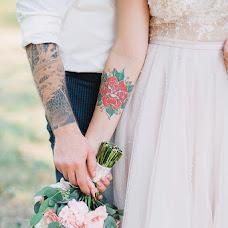 Wedding photographer Nikolay Karpenko (mamontyk). Photo of 05.12.2017