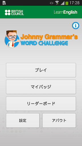 Johnny Grammar's English Quiz