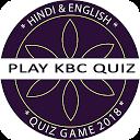 KBC 2018 - Kaun Banega Crorepati 2018 Free Game APK