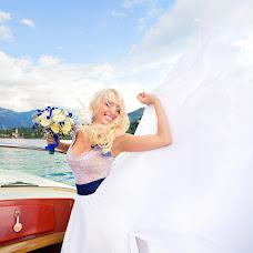 Wedding photographer Lera Kornacheva (lera479). Photo of 04.05.2018
