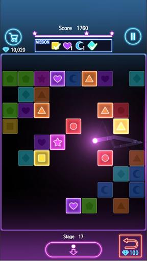 Brick Pang screenshot 5