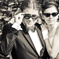 Wedding photographer Marzena Grygielska (marzenagrygiels). Photo of 21.05.2015