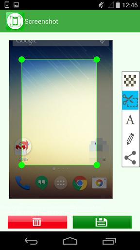 Screenshot 1.2.97 PC u7528 3