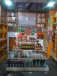 Krish Patanjali Store photo 2