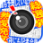 Scandal camera for Android mobile app icon