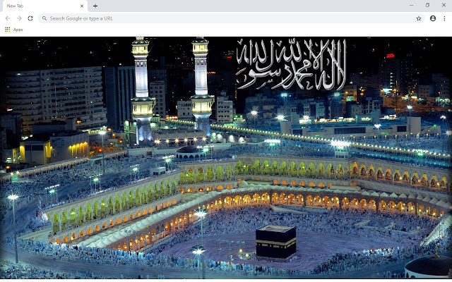 Mecca New Tab & Wallpapers Collection