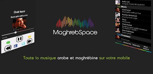 MUSIC GRATUIT TÉLÉCHARGER SPACETOON