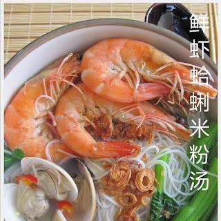 Seafood Bee Hoon Soup.
