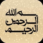 الخط العربي  Al khat Arabi