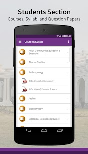 Pocket Delhi University- screenshot thumbnail