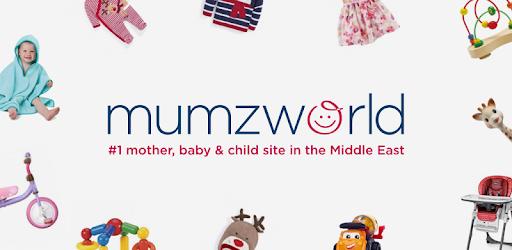ممزورلد - خصم إضافي 10% للأم والطفل