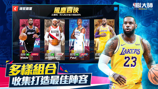 NBAu5927u5e2b Mobile - Carmelo Anthonyu91cdu78c5u4ee3u8a00 filehippodl screenshot 3