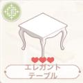 ダイニングテーブル・白