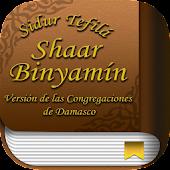 Shaar Binyamin Sidur Tefila ES