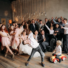 Wedding photographer Angelina Troeglazova (TriA). Photo of 07.12.2016