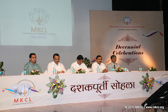 Photo: MKCL's 10th Anniversary Celebrations