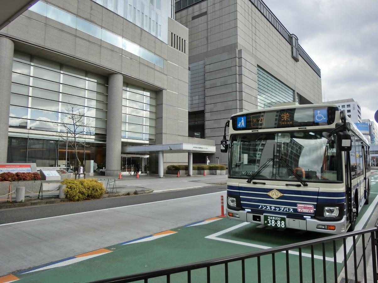 オアシス21バスターミナル降車場の向かい側はNHK名古屋ビル