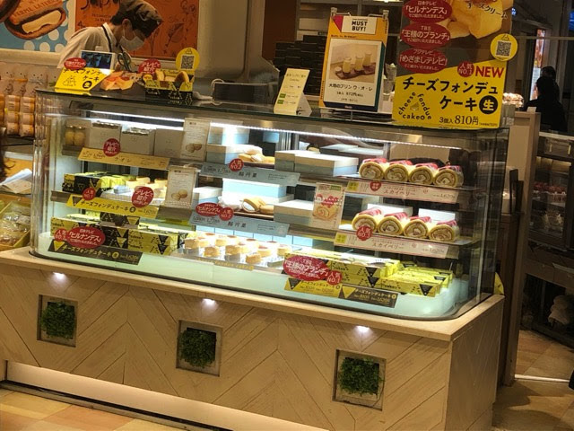 テラ・セゾン品川店