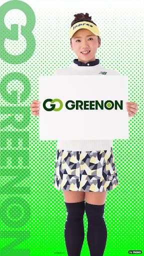 GREENON(グリーンオンアプリ)  screenshots 1