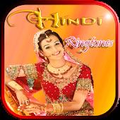 رنّات وأغاني هندية رووعة
