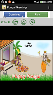 Pongal /Sankranthi Wishes - náhled