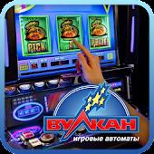 kazino-udacha-igrovie-avtomati