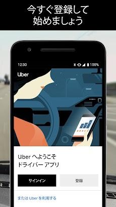Uber Driver - ドライバー用のおすすめ画像5