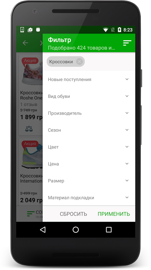 Интернет-супермаркет Rozetka- screenshot