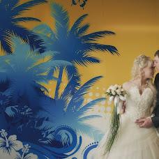 Wedding photographer Ilya Bogdanov (Bogdanovilya). Photo of 23.04.2013