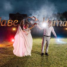 Свадебный фотограф Мария Петнюнас (petnunas). Фотография от 01.10.2017