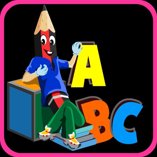 教育のアルファベット:子供たちを教育 LOGO-記事Game