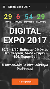 Digital Expo- screenshot thumbnail