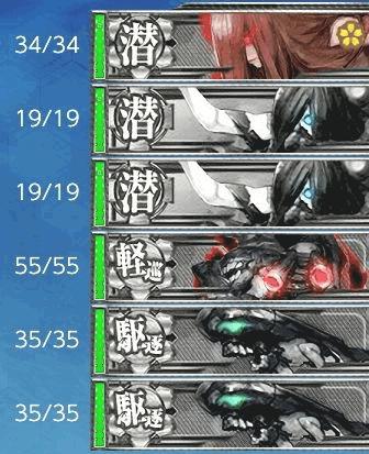 4-2-B